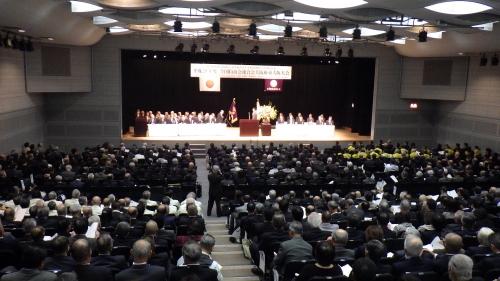 全国自治会連合会大阪府東大阪大会が盛大に挙行されました